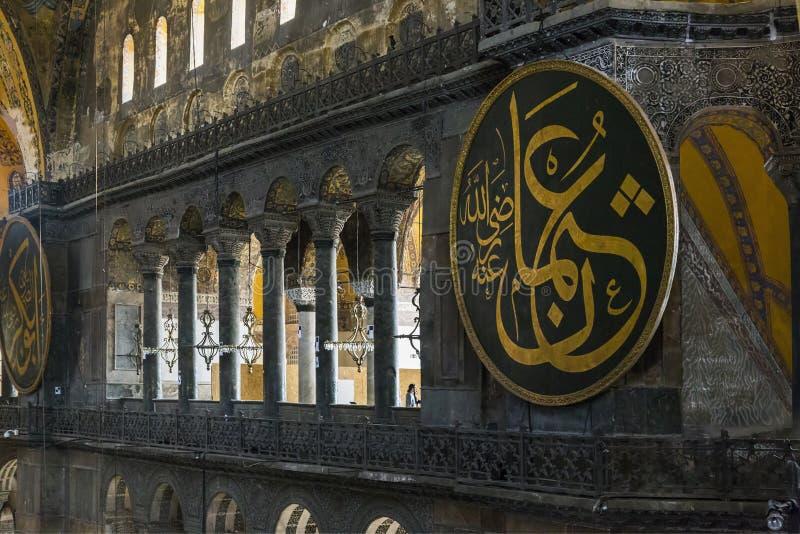 Interior de Hagia Sophia, Estambul imágenes de archivo libres de regalías