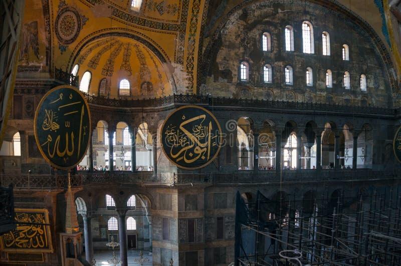Interior de Hagia Sophia Museum em Istambul, Turquia imagem de stock