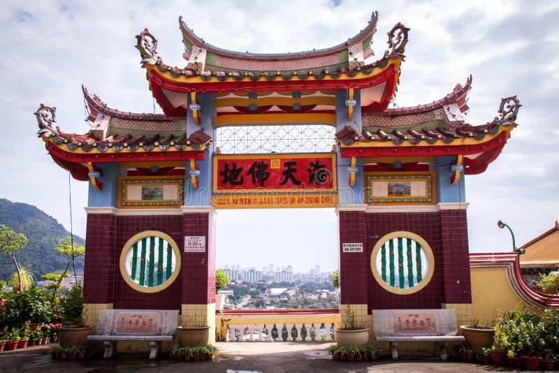 Download Interior De Un Templo Asiático Adornado Foto de archivo - Imagen de reliquias, interior: 41907468