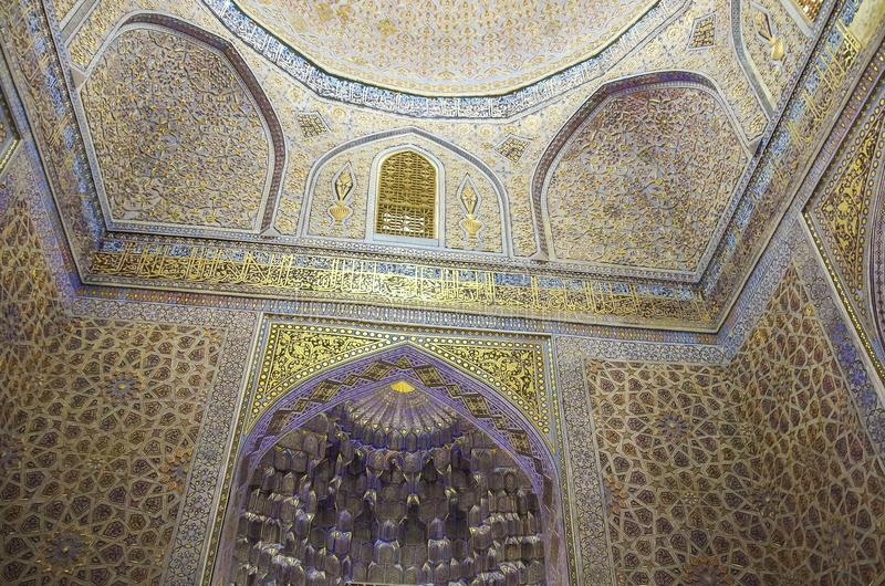 Interior del mausoleo de Gur Emir del conquistador asiático Tamerlane foto de archivo