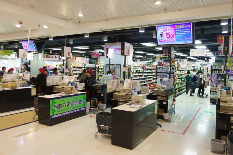 Interior del supermercado del EÓN foto de archivo libre de regalías