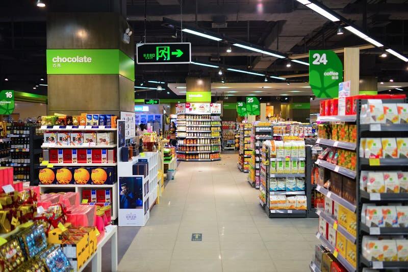 Interior del supermercado en Shenzhen fotos de archivo libres de regalías