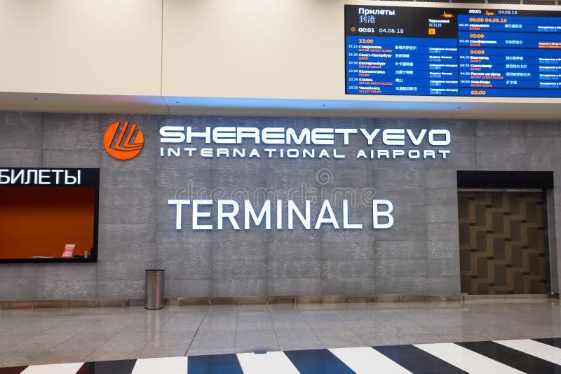 Interior dentro del terminal de aeropuerto internacional de Sheremetyevo B Rusia, Moscú 4 de agosto de 2018 fotos de archivo libres de regalías