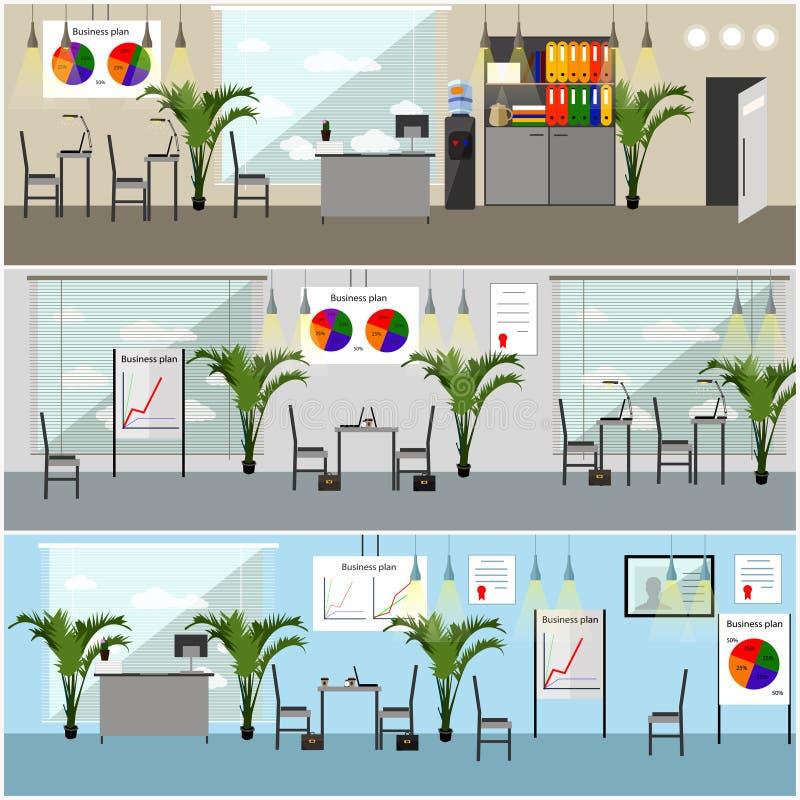 Interior do escritório Ilustração do vetor no projeto liso do estilo Salas modernas com mobília ilustração stock