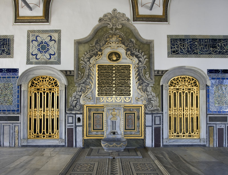 Interior do palácio de Topkapi fotografia de stock royalty free