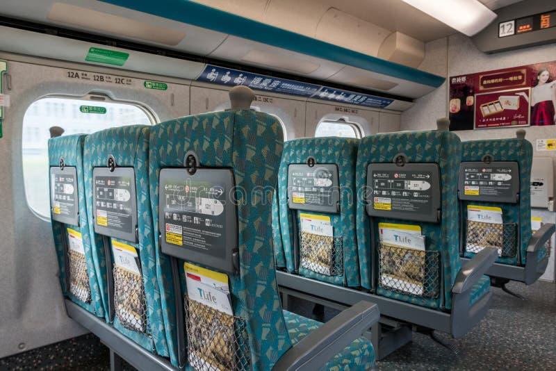 Interior do trilho de alta velocidade de Taiwan na estação de Zuoying imagem de stock royalty free