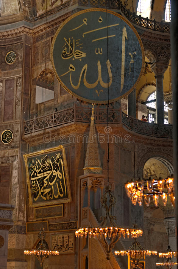 Interior of Hagia Sophia royalty free stock images