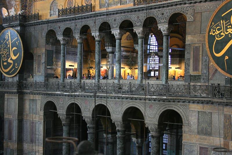 Interior of Hagia Sophia Museum stock photography
