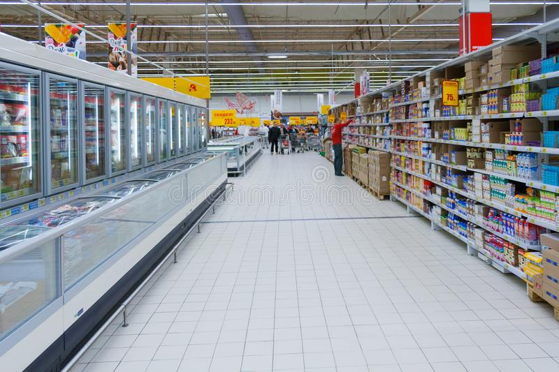 The interior of a hypermarket Auchan. Moscow, Russia, may 2018: The interior of a hypermarket Auchan editorial royalty free stock photography