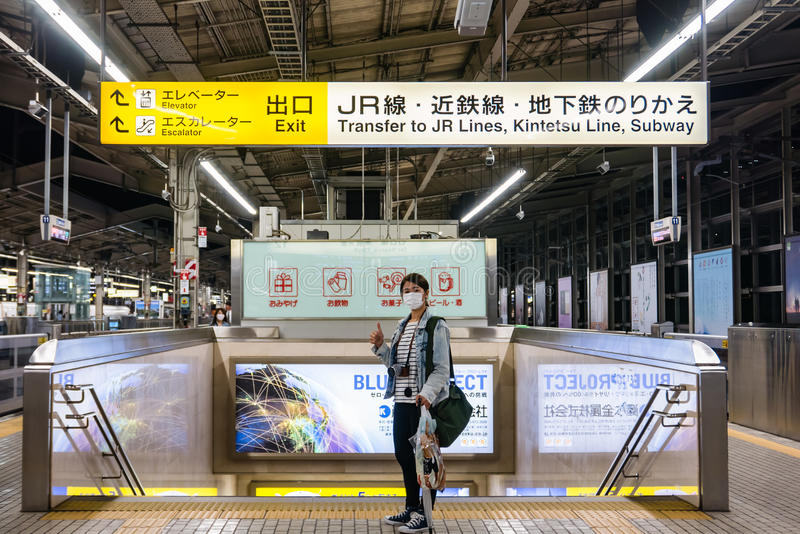 Interior of Kyoto station. royalty free stock photo