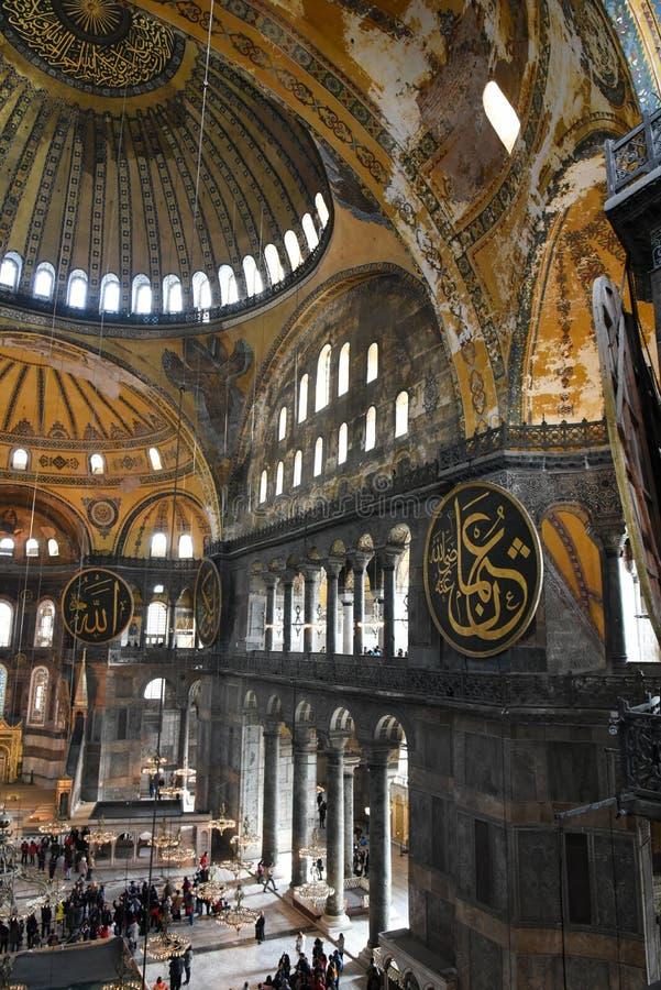 Interior maravilloso de Hagia Sophia fotos de archivo libres de regalías