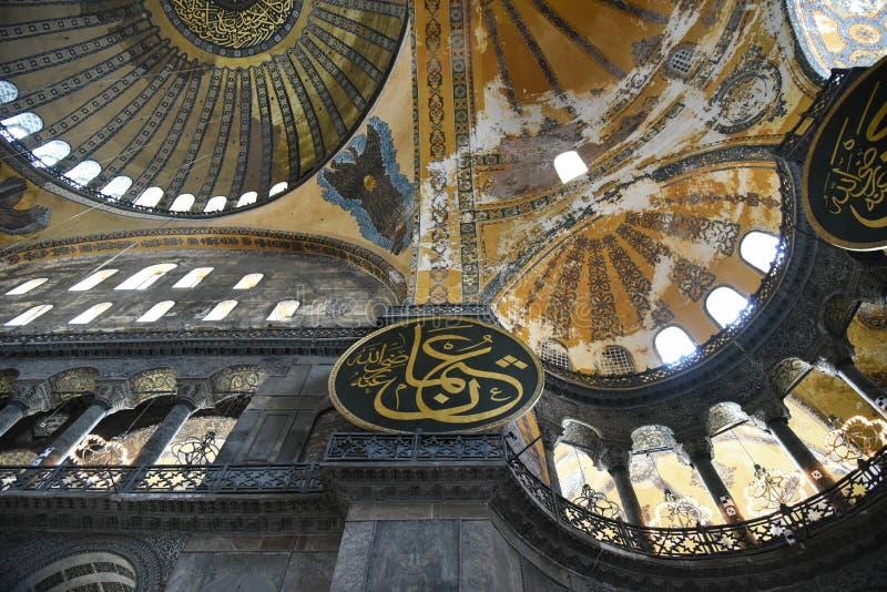 Interior maravilloso de Hagia Sophia imágenes de archivo libres de regalías