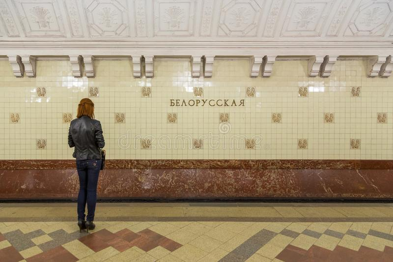 Interior of the metro station Belorusskaya in Moscow, Russia. royalty free stock photos
