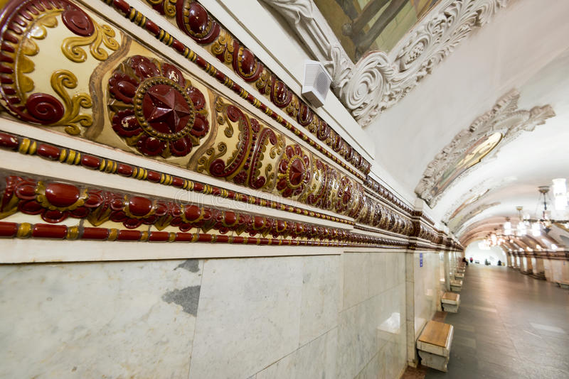 Interior of metro station Kievskaya in Moscow, Russia stock image