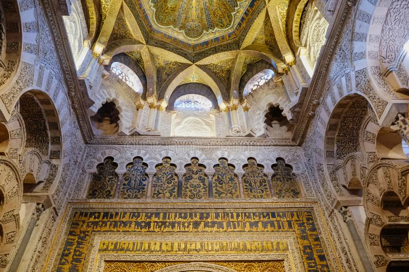Interior of the Mezquita Mosque and Cathedral of Córdoba, Spain. royalty free stock photo