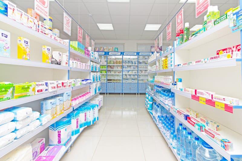 Pharmacy Shop Interior Stock Photos - Download 2,124 ...