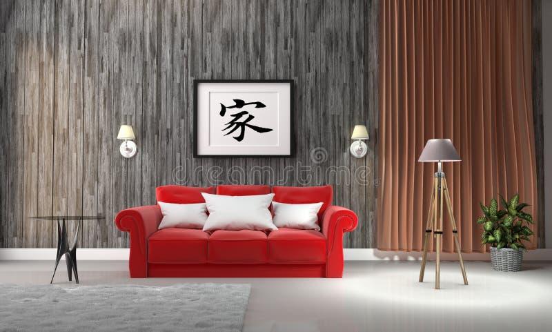 Interior moderno da sala de visitas, estilo de Ásia rendi??o 3d ilustração royalty free