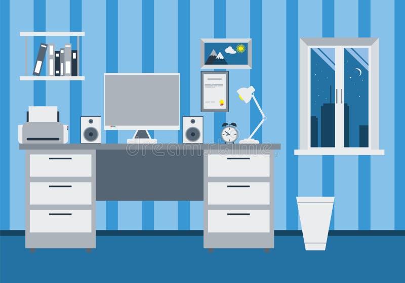 Interior moderno de Ministerio del Interior stock de ilustración