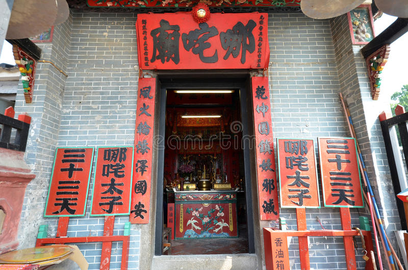 Interior of the Na Zha Buddhist Temple. MACAU, CHINA - NOVEMBER 22, 2016: Assortment of Chinese preserved meat selling by the sidewalk of Macau, China royalty free stock photography