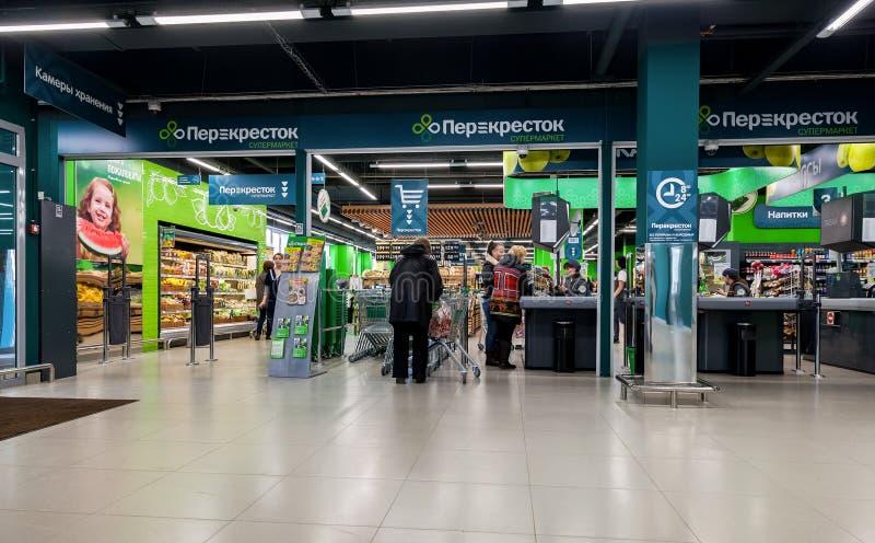 Interior of the Perekrestok (Crossroad) Samara Store. Perekrestok is a Russian supermarket chain operated by X5 Retail Group. SAMARA, RUSSIA - MARCH 29, 2016 royalty free stock image