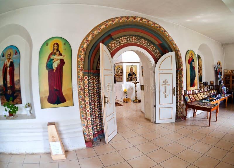 Download Interior Of Russian Orthodox Church Stock Photo - Image: 26606026