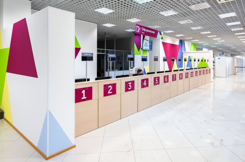 Interior of Samara Fan ID center 2018 FIFA World Cup Russia stock photos