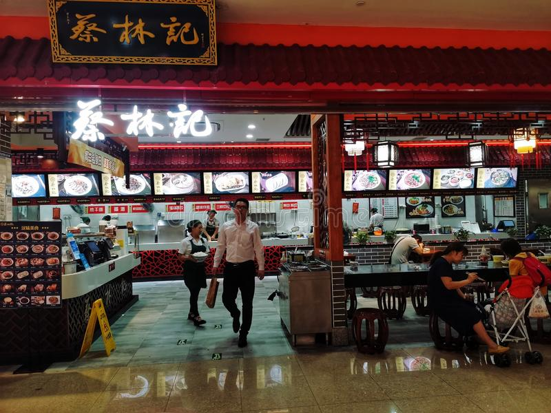 Interior view of traditional chinese restaurant in wuhan city stock photos