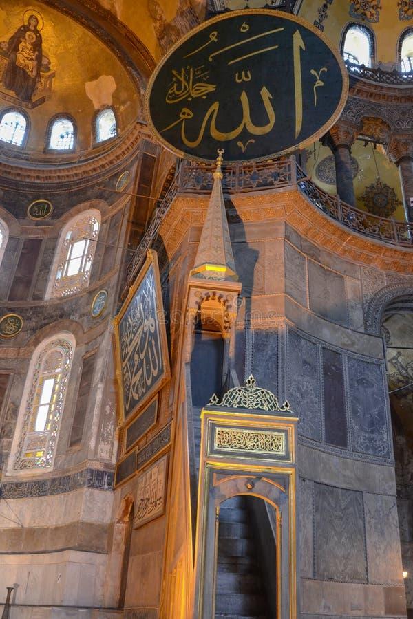 Interiore di Hagia Sophia a Costantinopoli Turchia fotografia stock