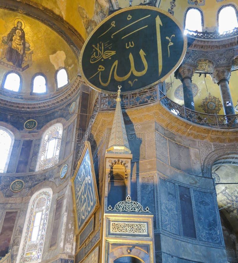 Interiore di Hagia Sophia a Costantinopoli Turchia immagine stock