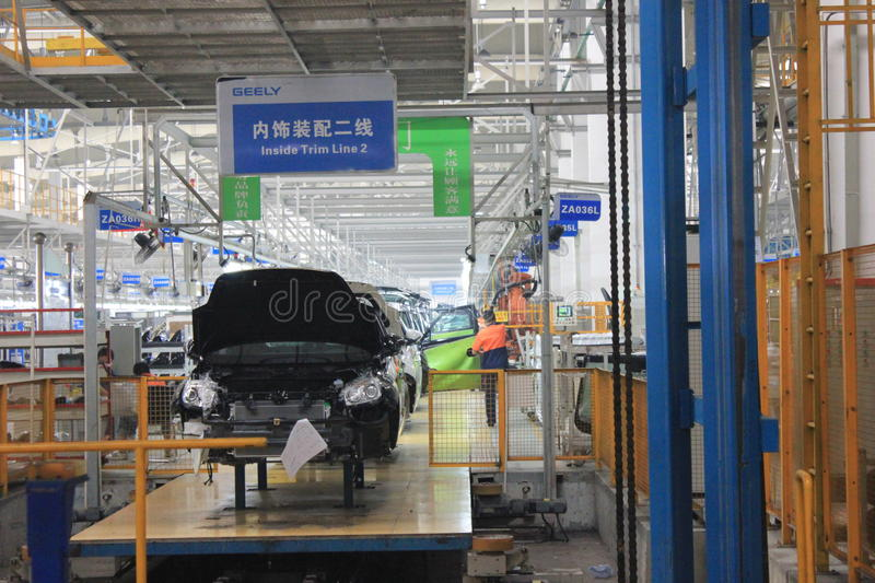 Download Internal Of The Assembly Plant Editorial Stock Image - Image: 42141169