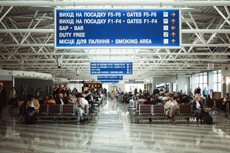 International Airport Kyiv Boryspil, Ukraine. Terminal F. KYIV, UKRAINE - APRIL 8, 2012; International Airport Kyiv Boryspil, Ukraine. Terminal F stock photo
