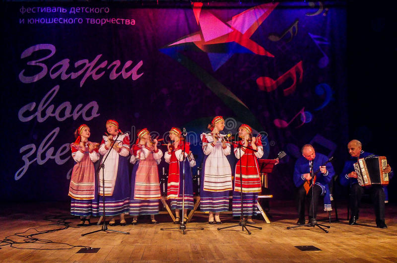 International festival of children's and youth's musical creativity in the Russian city of Kaluga. Every year in Kaluga is a musical festival of folk music and royalty free stock image