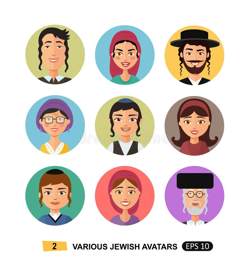 Jewish people avatars users icon flat cartoon concept vector isolated on white vector illustration