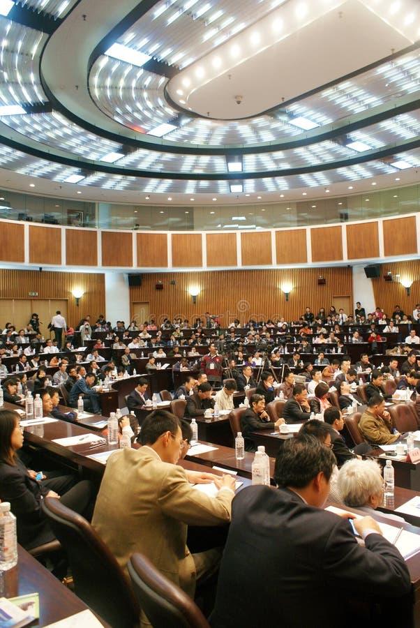 International seminar in Xiamen
