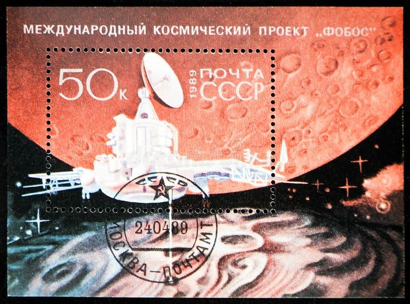 International Space Project Phobosa, Soviet Phobos probe approaches Mars serie, circa 1989 stock images