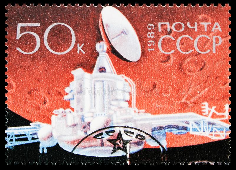 International Space Project Phobosa, Soviet Phobos probe approaches Mars serie, circa 1989. MOSCOW, RUSSIA - MAY 25, 2019: Postage stamp printed in Soviet Union royalty free stock image