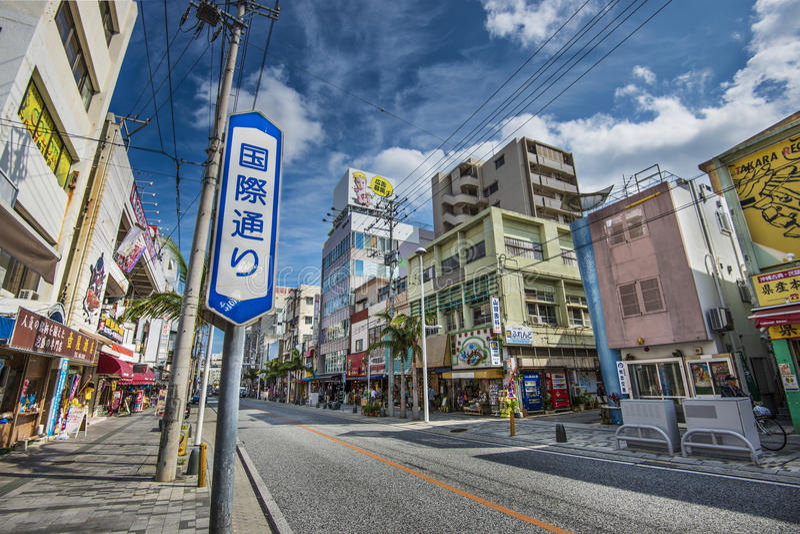 International Street