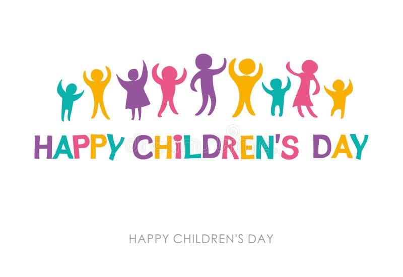 Internationale kinderen` s dag Helder multicolored vlak ontwerp van sociaal embleem vector illustratie