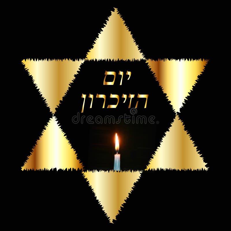 Internationaler Holocaust-Erinnerungs-Tag am 27. Januar Der goldene jüdische Stern Brennende Kerze stock abbildung