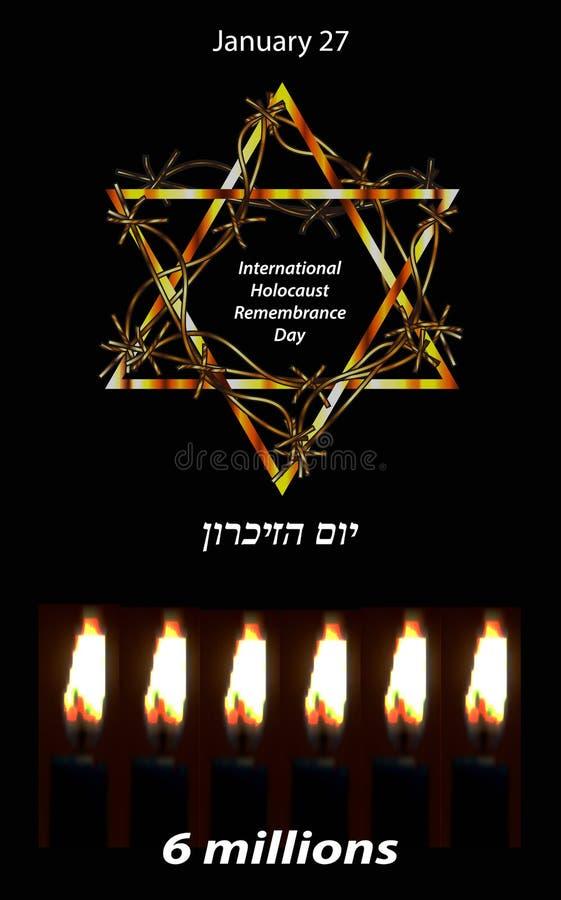 Internationaler Holocaust-Erinnerungs-Tag 27. Januar Die Aufschrift in hebr?ischem Yom Hazikaron Vektor vektor abbildung