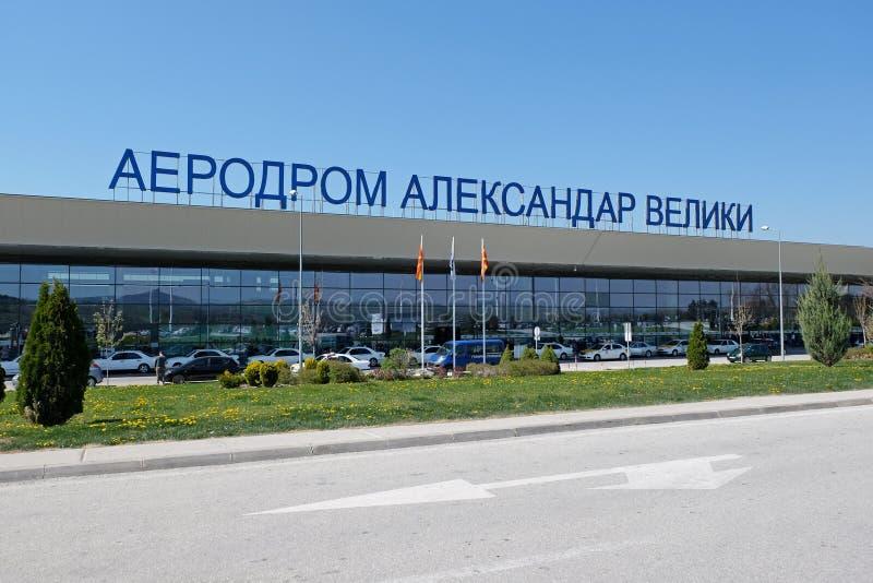 Internationell flygplats arkivbild