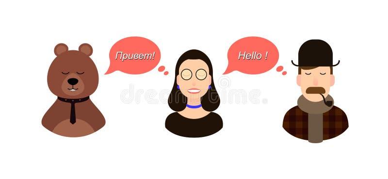 Internationell illustration för kommunikationsöversättningsbegrepp turister eller affärsmän eller politiker från Ryssland och royaltyfri illustrationer