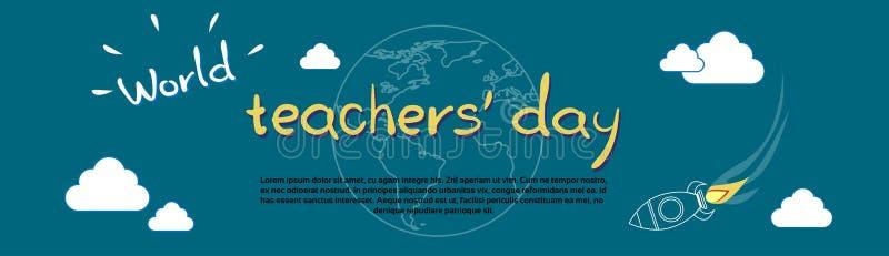 Internationellt lärareDay World Holiday baner royaltyfri illustrationer