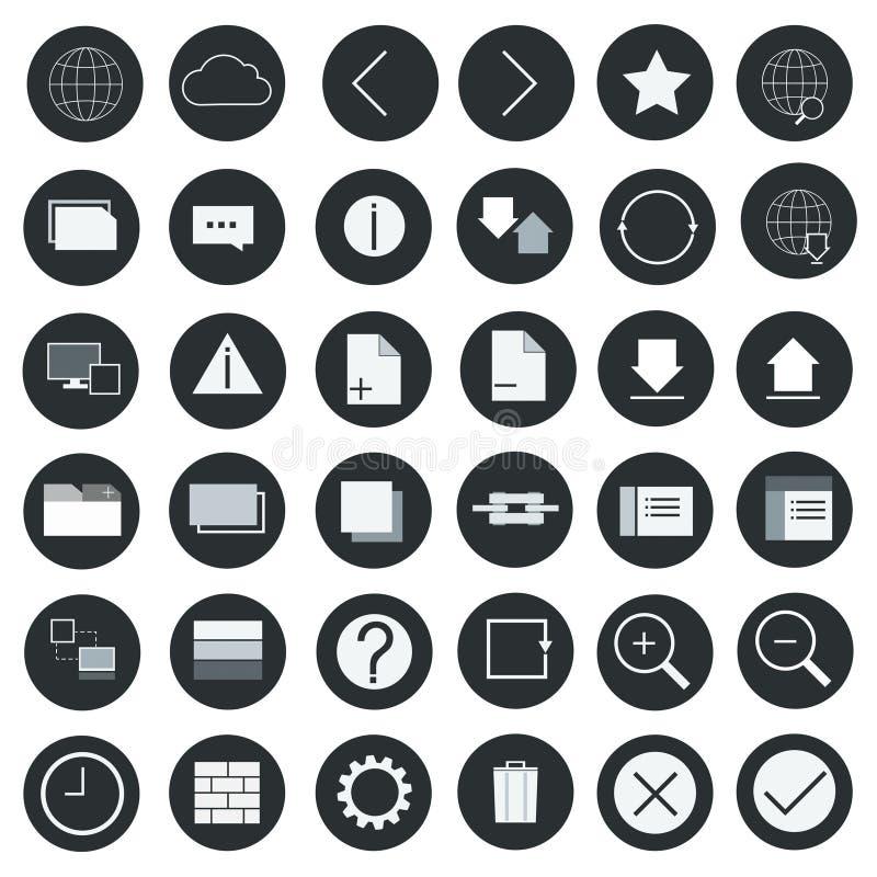 Internet determinado del icono ilustración del vector