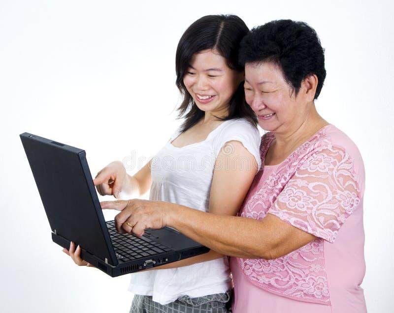 Download Internet Fun Stock Photo - Image: 11044800