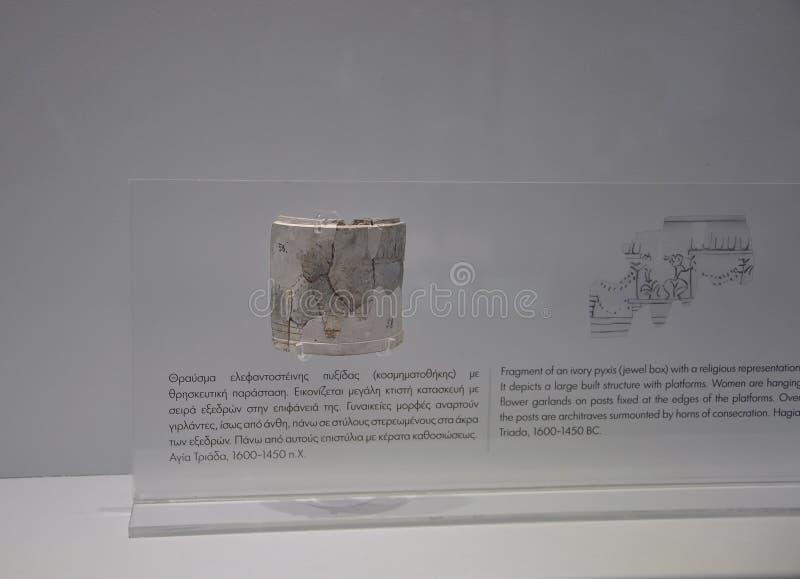 Interno archeologico del museo di Minoan da Candia nell'isola di Creta fotografie stock