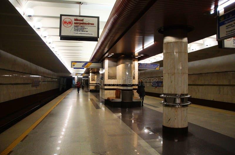 Interno del tratto di Borisov della stazione della metropolitana fotografia stock