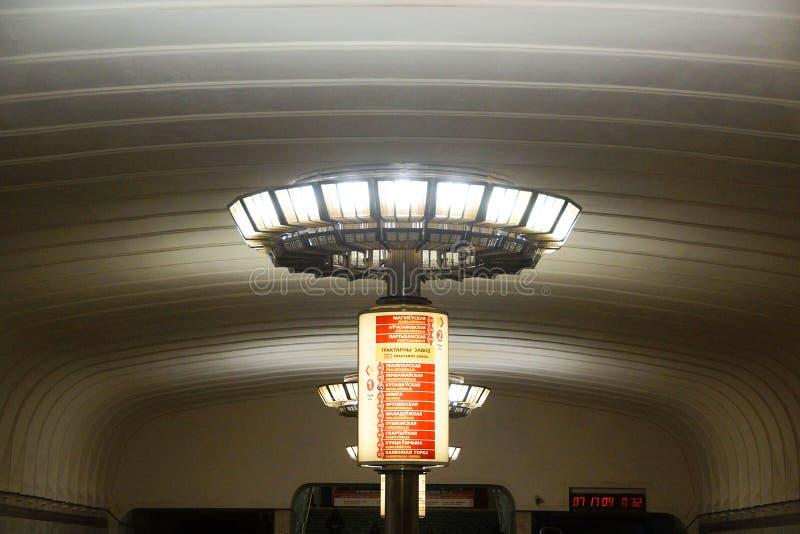 Interno della fabbrica di trattori della stazione della metropolitana a Minsk immagine stock