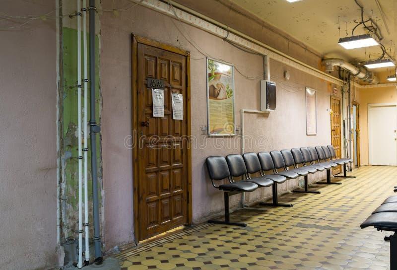 Interno di un corridoio dell'ospedale municipale di lavoro della città Città Balashikha, regione di Mosca, Russia immagini stock libere da diritti