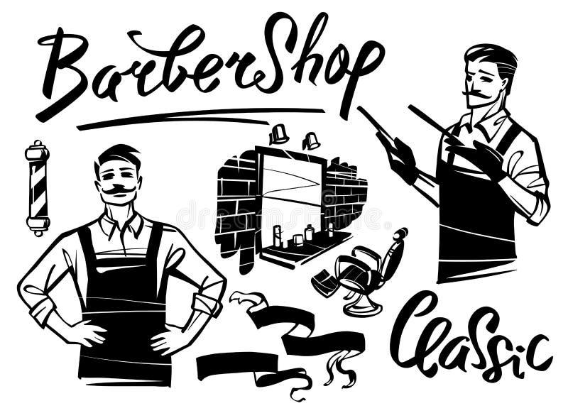 Interno e figure dei parrucchieri illustrazione vettoriale